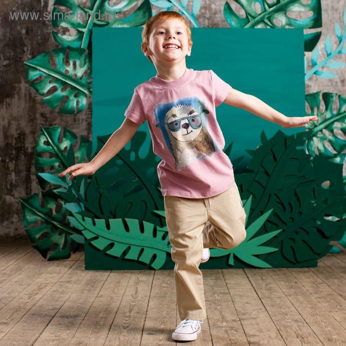 """Футболка для мальчика """"Ленивец в очках"""", рост 86 см, цвет сиреневый 132-006-14"""