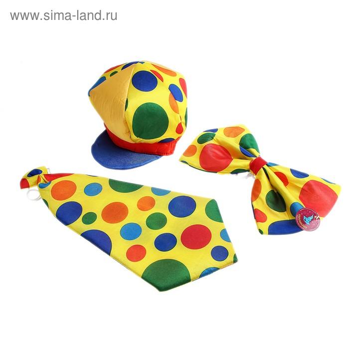 Набор клоуна: фуражка, бант, галстук