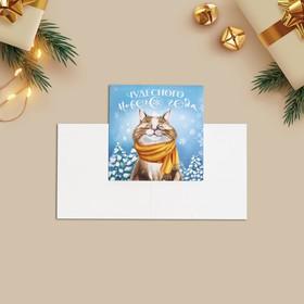 Открытка поздравительная мини «С Новым годом», котик, 7 × 7 см Ош