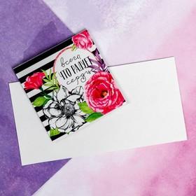 "Mini–card ""that gladdens the heart"", 7 x 7 cm"