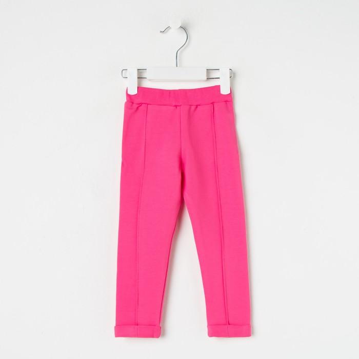 """Брюки для девочки """"Кошки-мышки"""", рост 92 см, цвет розовый"""