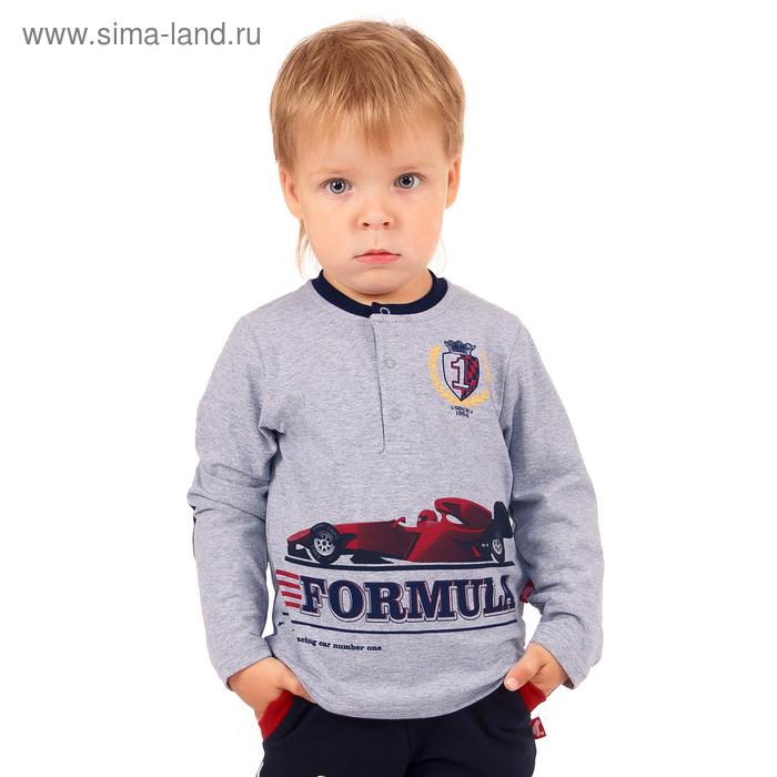 """Джемпер для мальчика """"Формула"""", рост 92 см, цвет серый, принт гонщик формулы ПДД013809_М"""