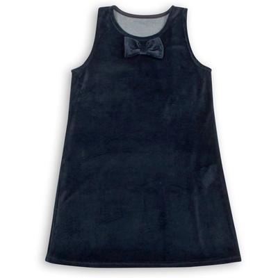 """Сарафан для девочки """"Школьная пора"""", рост 122 см, цвет тёмно-синий"""