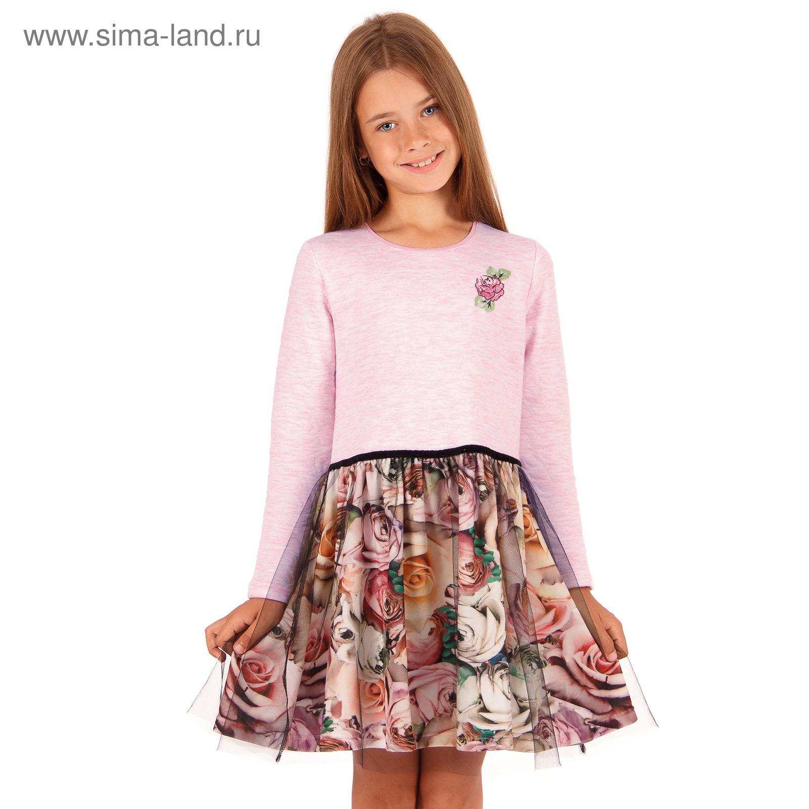 acde5cea71f Платье для девочки