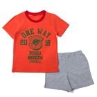 Костюм для мальчика (футболка, шорты), размер 32, рост 122, цвет красный КМ-4