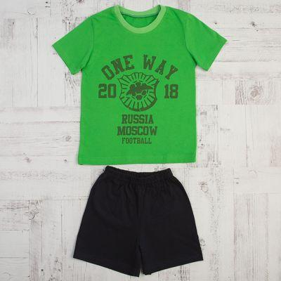Костюм для мальчика (футболка, шорты), размер 28, рост 110, цвет зелёный КМ-5