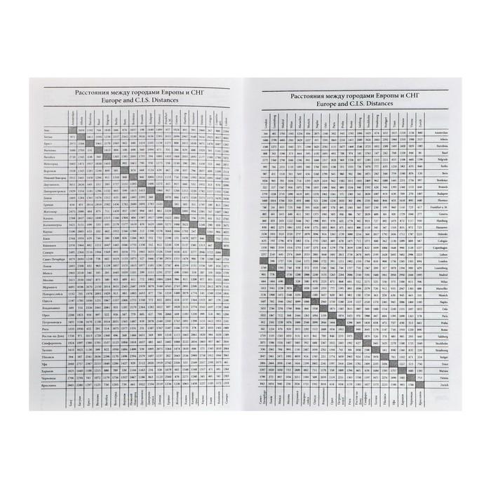 Ежедневник недатированный А5, 128 листов, бумвинил, черный - фото 370893081