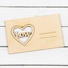 """Открытка - сувенир для декора и росписи """"Love"""""""