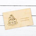 """Открытка - сувенир для декора и росписи """"Торт"""""""