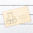 """Открытка - сувенир для декора и росписи """"Мишка с подарком"""""""