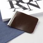 Зажим для купюр ZS60-302, 9,5*0,5*7,5, с металл держателем, коричневый гладкий