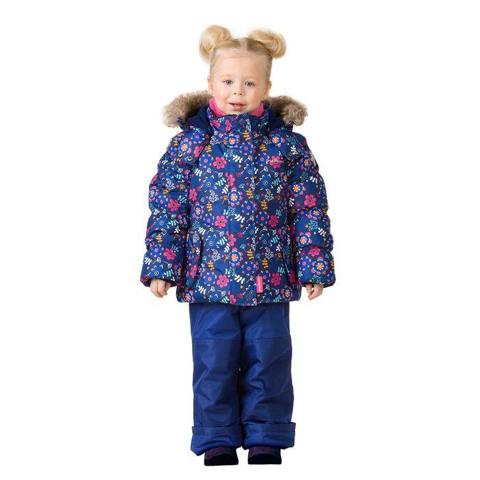 Комплект зимний (куртка, полукомбинезон) для девочки, рост 100 см, синий