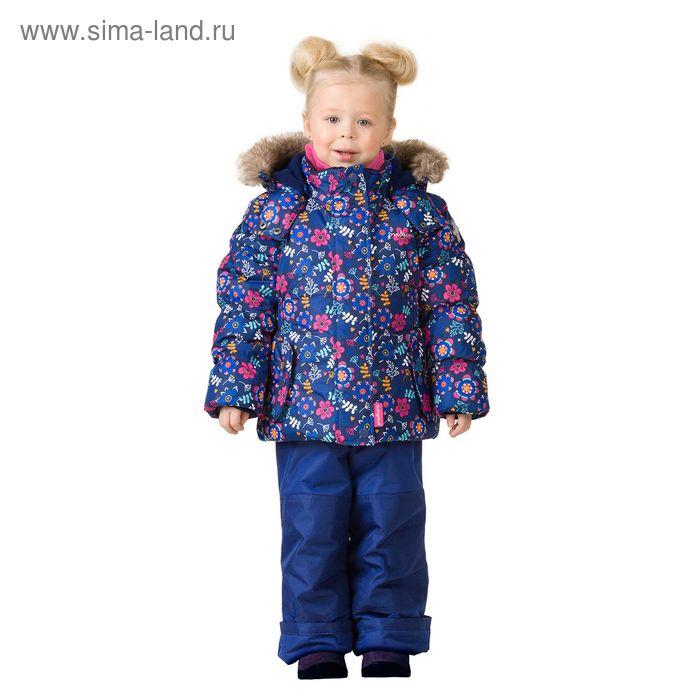 Комплект зимний (куртка, полукобинезон) для девочки, рост 100 см, цвет синий W17343