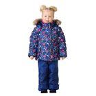 Комплект зимний (куртка, полукобинезон) для девочки, рост 128 см, цвет синий W17343
