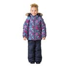 Комплект зимний (куртка, полукобинезон) для девочки, рост 164 см, цвет серый W17345