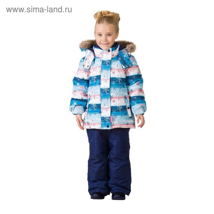 Комплект зимний (куртка, полукобинезон) для девочки, рост 152 см, цвет синий W17350