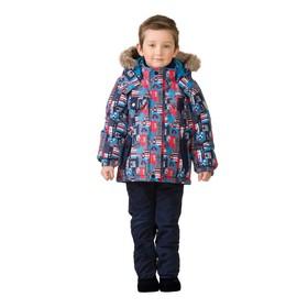 Куртка зимняя для мальчика, рост 92 см, цвет серый W17452 Ош
