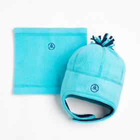 Комплект зимний для мальчика (шапка и шарф-снуд), размер 48, цвет синий W47301 _М