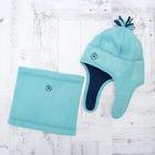 Комплект зимний для мальчика (шапка и шарф-снуд), размер 52, цвет синий W47301