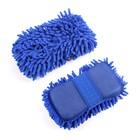 Губка для мытья, микрофибра, ворс 2 см МИКС
