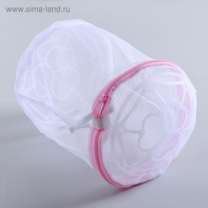 Washing bag fine mesh of 15×15×19 cm