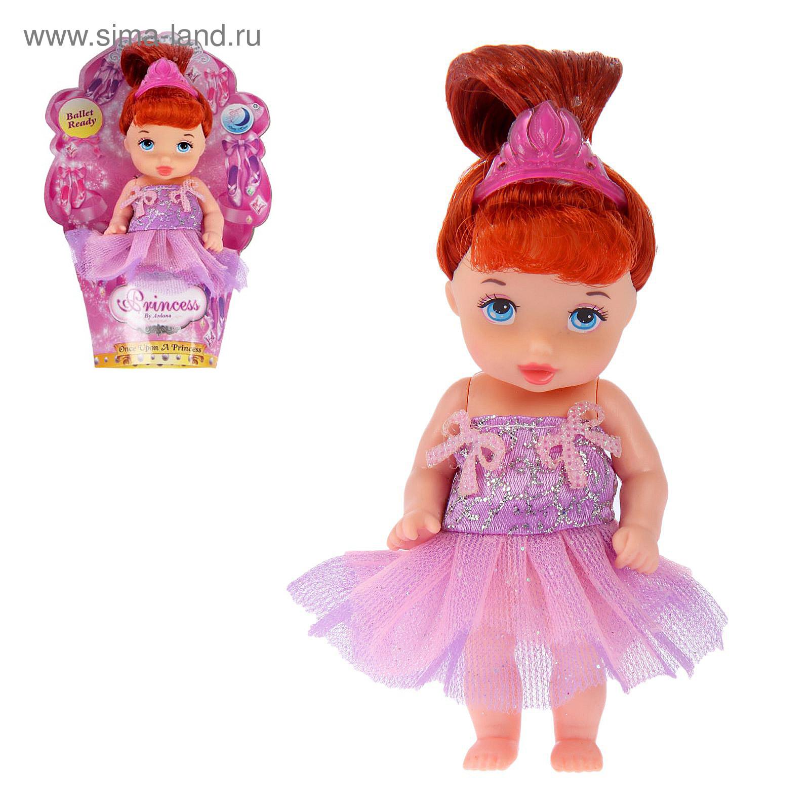 c613a862ce1 Кукла малышка