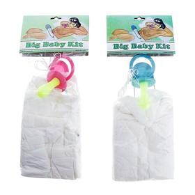 Прикол «Набор младенца», для взрослых, 3 предмета: подгузник, булавка, соска, цвета МИКС