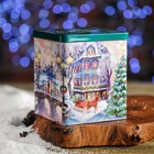 "Подарочная коробка ""Винтажный этюд"" 10,5 х 10,5 см"