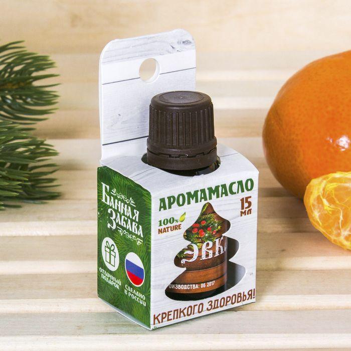 """Аромамасло """"Крепкого здоровья в Новом году!"""", 15 мл"""