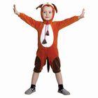 """Карнавальный костюм от 1-2-х лет """"Пёсик"""", велюр, комбинезон с капюшоном, цвет рыжий, рост 80-86 см"""