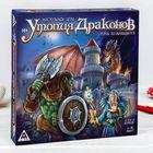 Настольная стратегическая игра «Утопия Драконов»