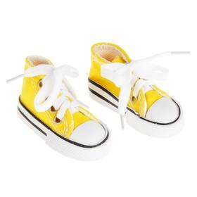 Кеды для кукол, длина подошвы 7,5 см, цвет жёлтый