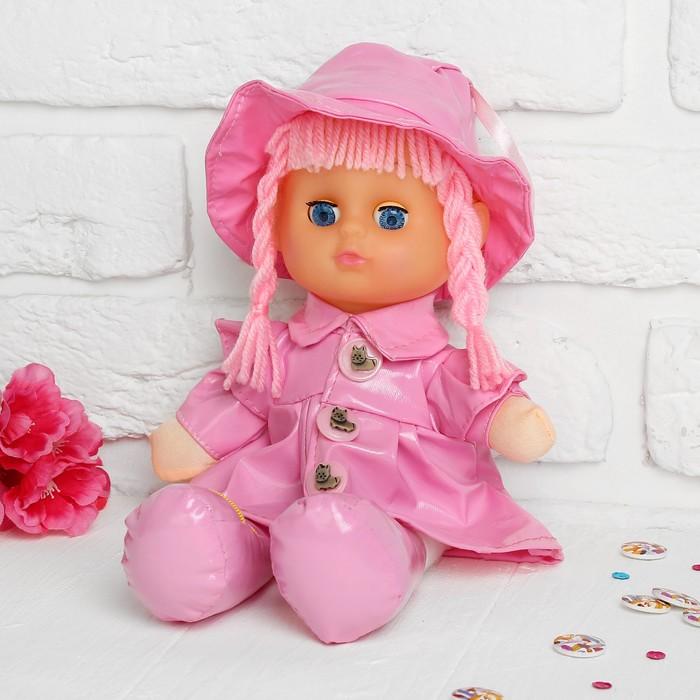 Мягкая игрушка Кукла в кожаном сарафане и шляпе, цвета МИКС