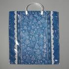 """Пакет """"Джинсовый наряд"""", полиэтиленовый с пластиковой ручкой, 44 х 40 см, 100 мкм"""