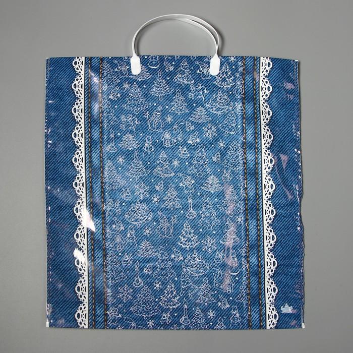 """Пакет """"Джинсовый наряд"""", полиэтиленовый с пластиковой ручкой, 44 х 40 см, 100 мкм - фото 177690338"""
