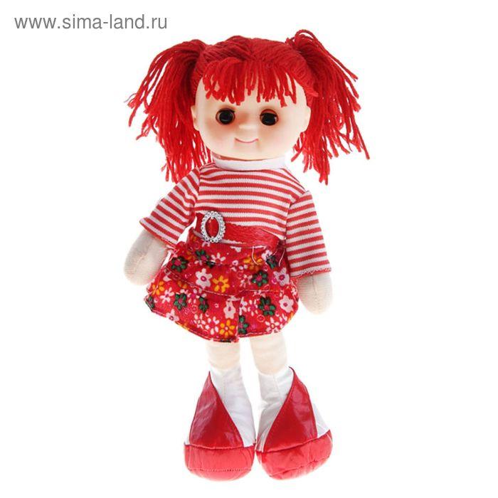"""Мягкая игрушка """"Кукла"""" в кофте в полоску, на юбке ремень, цвета МИКС"""