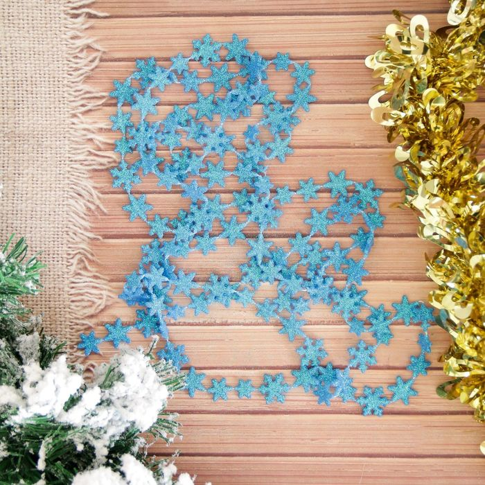 "Бусы на елку 270 см ""BLUE"" снежинки"