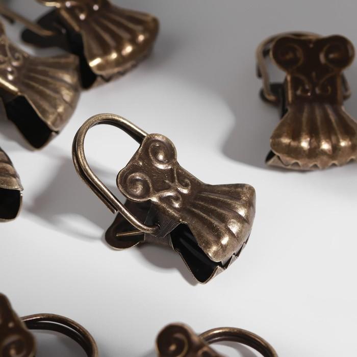 Зажим для штор «Ракушка», 3 × 1,5 см, 10 шт, цвет бронзовый