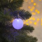 """Игрушка световая """"Елочный шар"""" (батарейки в комплекте) 4,5 см, 1 LED, RGB, БЕЛЫЙ"""