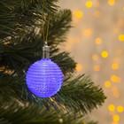 """Игрушка световая """"Елочный шар ребристый"""" (батарейки в комплекте) 5 см, 1 LED, RGB, ФИОЛЕТ."""