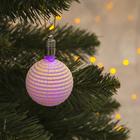 """Игрушка световая """"Елочный шар ребристый"""" (батарейки в комплекте) 5 см, 1 LED, RGB, ЖЕЛТЫЙ"""