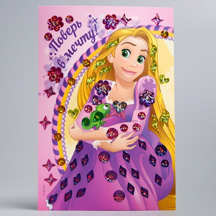 """Мозаика гелевыми стразами """"Поверь в мечту!"""" Принцессы: Рапунцель"""