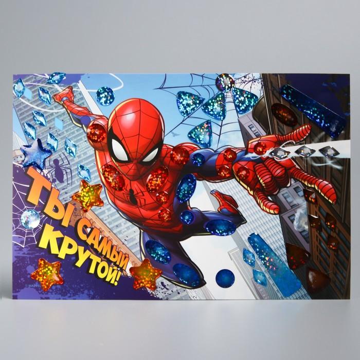 """Мозаика гелевыми стразами """"Ты самый крутой!"""" Человек-паук"""