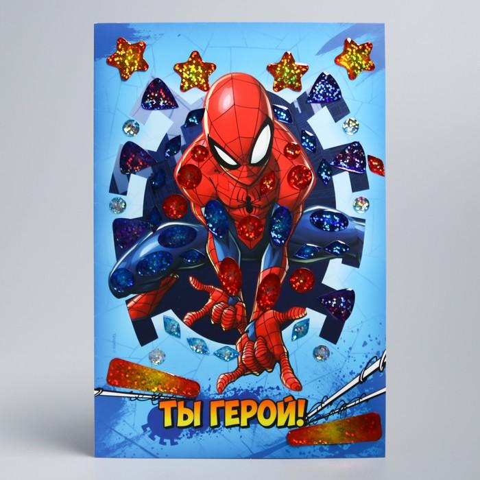"""Мозаика гелевыми стразами """"Ты герой!"""" Человек-паук"""
