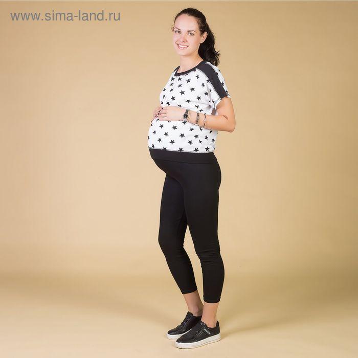 Легинсы для беременных, размер 44-48 (М-L), цвет чёрный