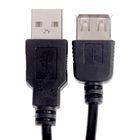 Кабель-удлинитель USB (A/F) - USB (A/M), 1,8 м, черный