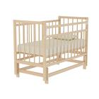 Детская кроватка «Колибри Мини» на маятнике, цвет натуральный