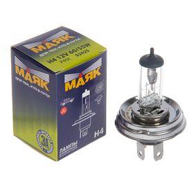 AUTO-LAMP