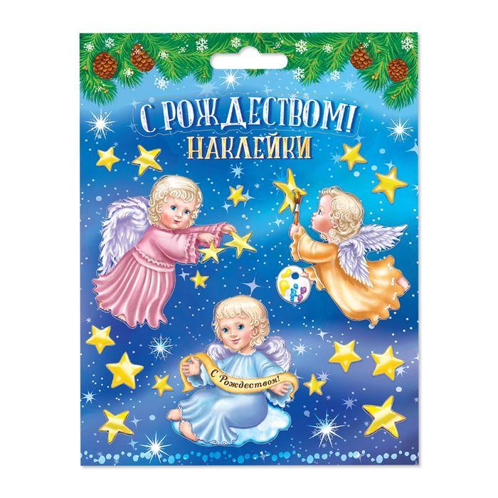 Набор наклеек «Ангелочки», 12,5 х 16 см