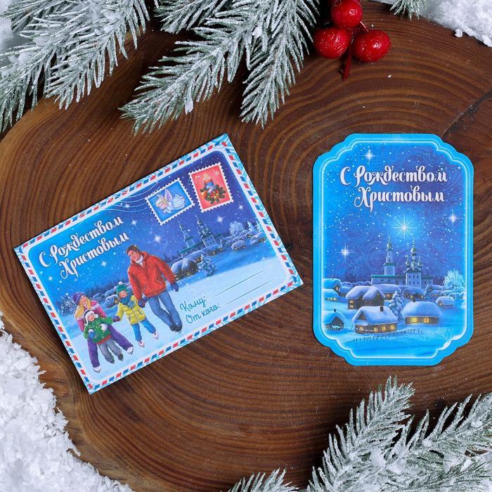 Конверт с пожеланием «Катание на коньках»